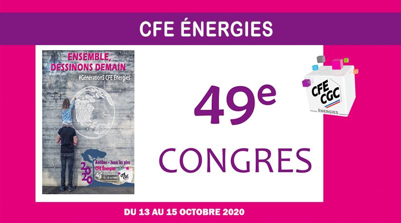 Ensemble, dessinons demain. #GénérationS CFE Énergies